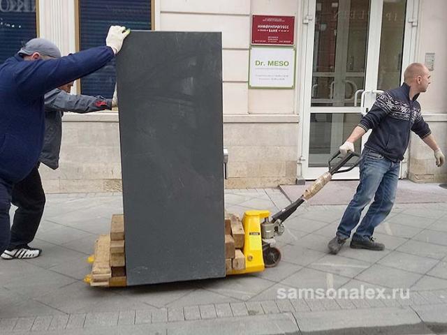 Перевозка сейфа весом 1200 кг на тележке